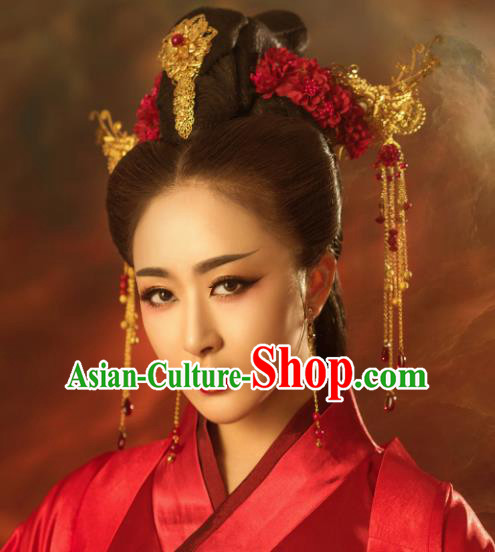 Chinese Ancient Imperial Concubine Hair Accessories Traditional Palace Hairpins for Women