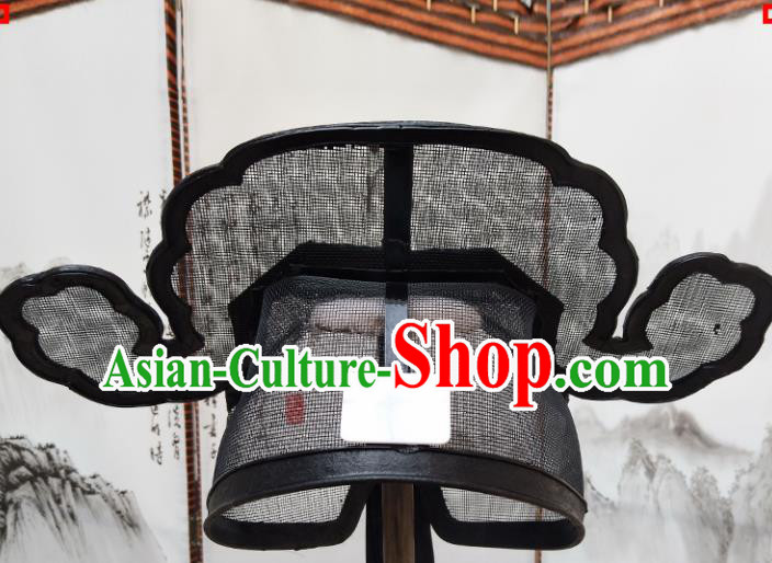 Professional Chinese Beijing Opera Hat Ancient Traditional Minister Black Headwear for Men