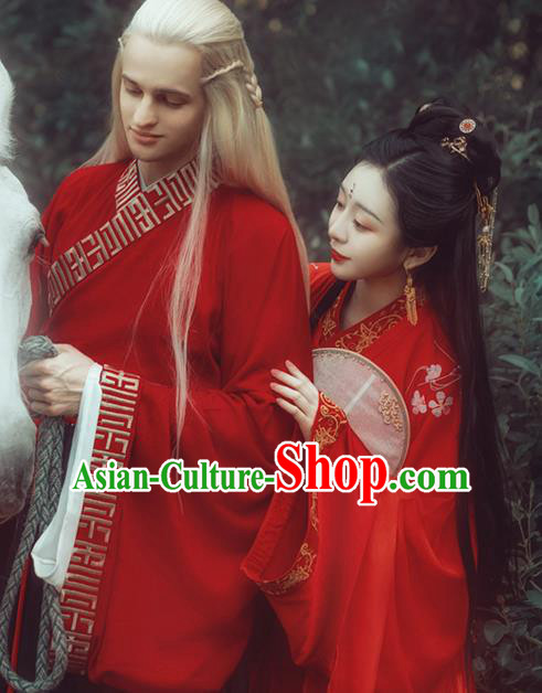 Chinese Traditional Jin Dynasty Wedding Replica Costume Ancient Bride and Bridegroom Embroidered Dress