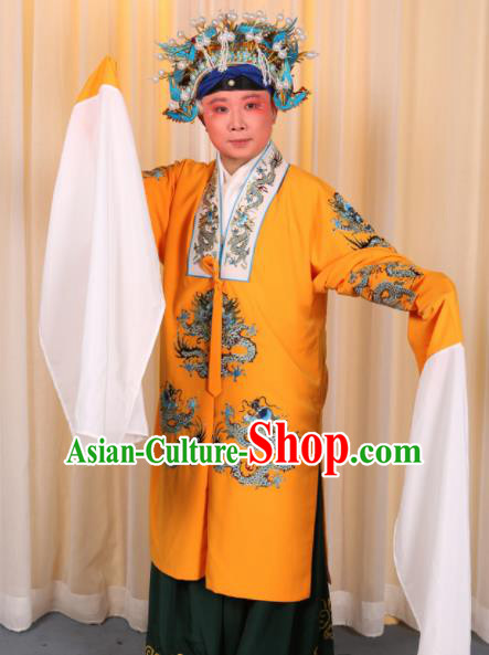 Professional Chinese Traditional Beijing Opera Costume Ancient Old Infanta Clothing for Adults