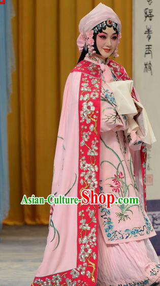 Professional Chinese Traditional Beijing Opera Costume Ancient Imperial Concubine Embroidered Pink Cape for Adults
