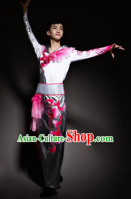 Chinese Traditional National Dance Costume Classical Dance Costume for Men