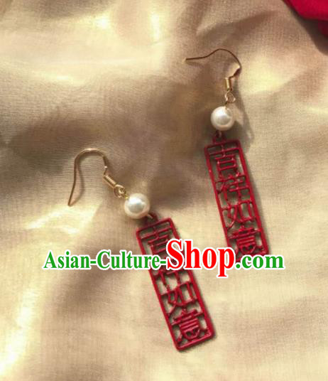 Chinese Traditional Wedding Red Earrings Classical Bride Ear Accessories for Women