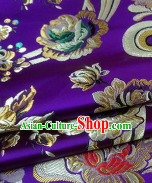 Asian Chinese Traditional Tang Suit Royal Flowers Pattern Purple Nanjing Brocade Fabric Silk Fabric Material