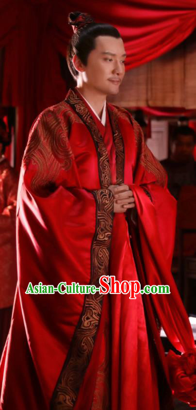 Chinese The Story Of MingLan Ancient Song Dynasty Bridegroom Wedding Embroidered Historical Costume for Men
