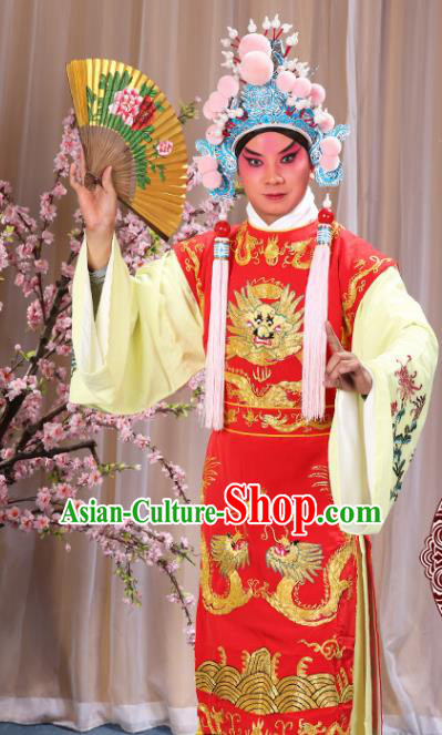 Professional Chinese Traditional Beijing Opera Niche Costume Ancient Prince Red Clothing for Adults