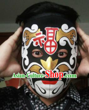 Chinese Traditional Sichuan Opera Prop Face Changing Golden Masks Handmade Painting Facial Makeup