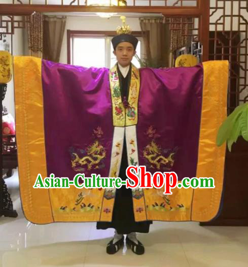 Chinese National Taoism Embroidered Dragons Purple Priest Frock Cassock Traditional Taoist Priest Rites Costume for Men