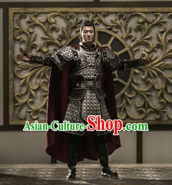 Drama Queen Dugu Chinese Ancient Sui Dynasty General Historical Costume Body Armour for Men