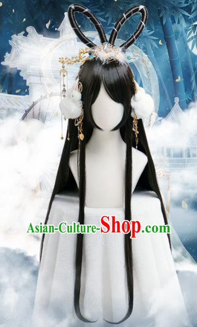 Chinese Traditional Cosplay Princess Wigs Ancient Moon Peri Wig Sheath and Hairpins Hair Accessories for Women