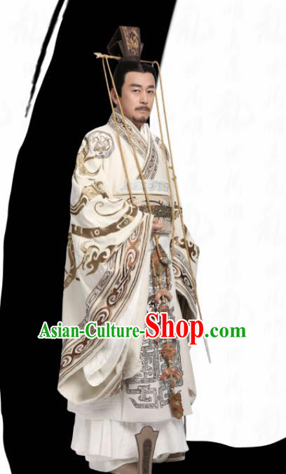 Chinese Drama The Lengend of Haolan Ancient Warring States Period Emperor Historical Costume and Headpiece for Men