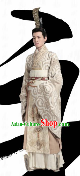 Ancient Chinese Warring States Period Qin King Ying Yiren The Lengend of Haolan Historical Costume and Headpiece for Men