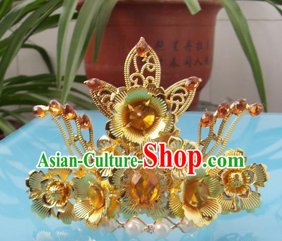 Chinese Traditional God of Wealth Hair Accessories Ancient Prince Yellow Crystal Lotus Hairdo Crown for Men