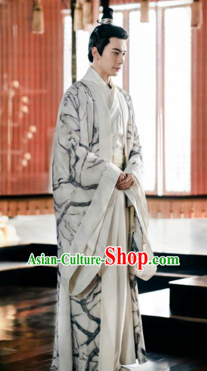Chinese Ancient Drama Nobility Childe Costume Tang Dynasty Prince Historical Clothing for Men