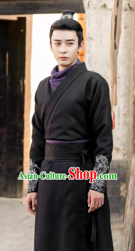 Chinese Ancient Drama Swordsman Hanfu Clothing Tang Dynasty Eastern Palace Prince Embroidered Historical Costume for Men