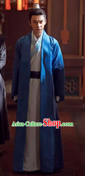 Chinese Ancient Drama Eastern Palace Prince Hanfu Clothing Tang Dynasty Embroidered Historical Costume for Men