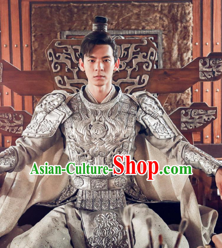 Chinese Ancient Drama General Body Armour Traditional Northern and Southern Dynasties Historical Costume for Men