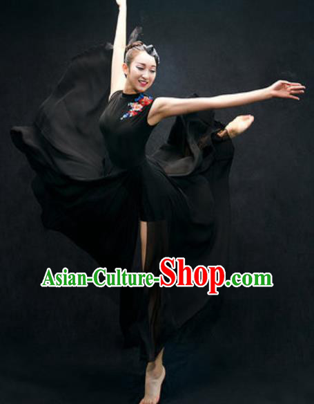 Chinese Classical Dance Fan Dance Costume Traditional Umbrella Dance Black Dress for Women
