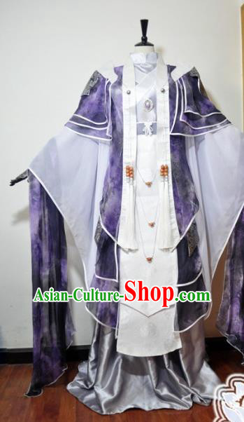 Traditional Chinese Cosplay Palace Queen Purple Hanfu Dress Ancient Swordswoman Embroidered Costume for Women