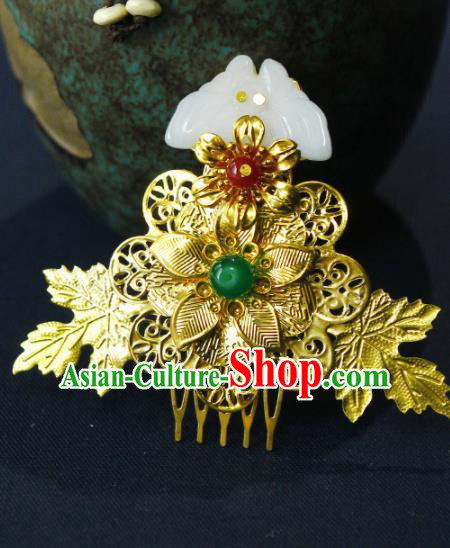 Traditional Chinese Wedding Jade Butterfly Hair Comb Hairpins Handmade Ancient Bride Hair Accessories for Women