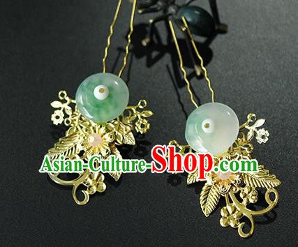 Traditional Chinese Wedding Jade Hair Clip Hairpins Handmade Ancient Bride Hair Accessories for Women