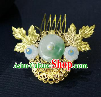 Traditional Chinese Wedding Jade Leaf Hair Comb Hairpins Handmade Ancient Bride Hair Accessories for Women
