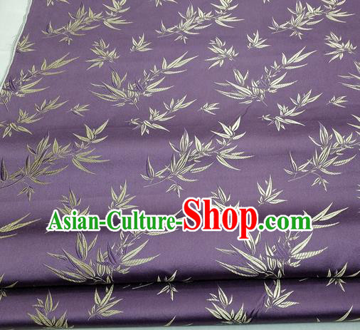 Chinese Traditional Tang Suit Satin Fabric Royal Bamboo Pattern Deep Purple Brocade Material Classical Silk Fabric