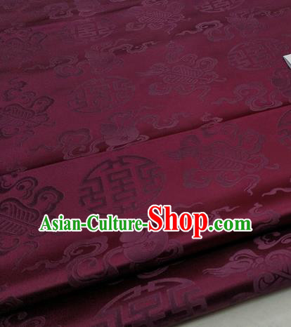 Chinese Traditional Tang Suit Satin Fabric Royal Calabash Pattern Purple Brocade Material Classical Silk Fabric