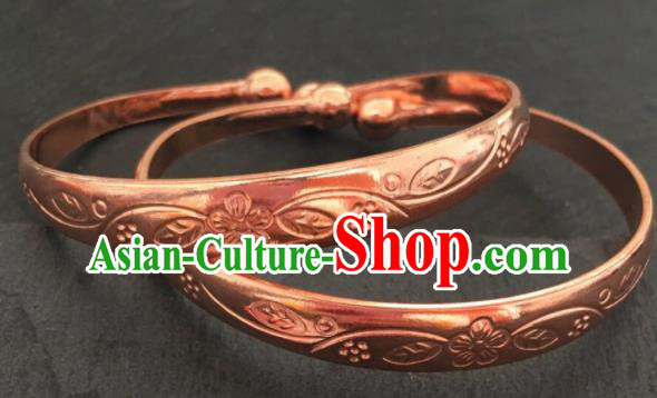 Chinese Traditional Mongol Nationality Copper Carving Bracelet Mongolian Ethnic Bangle Accessories for Women