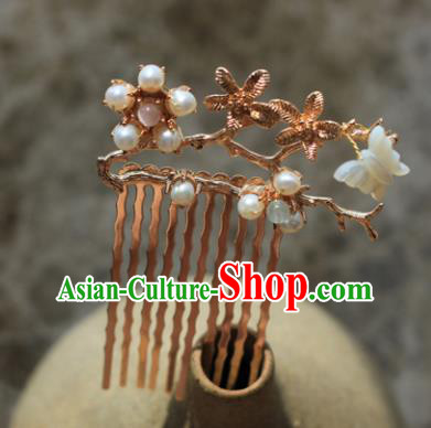 Traditional Chinese Ancient Queen Hanfu Golden Hair Comb Hairpins Handmade Wedding Hair Accessories for Women