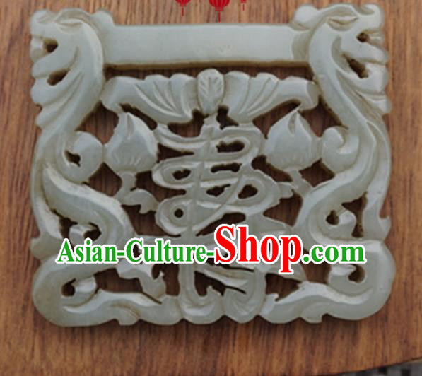 Chinese Handmade Jewelry Accessories Carving Longevity Jade Pendant Ancient Traditional Jade Craft Decoration