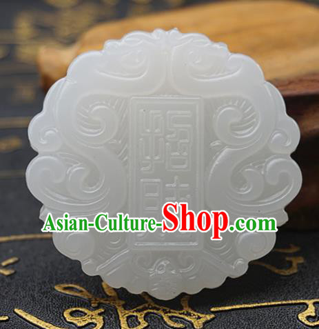 Chinese Handmade Carving White Jade Pendant Jewelry Accessories Ancient Traditional Jade Craft Decoration