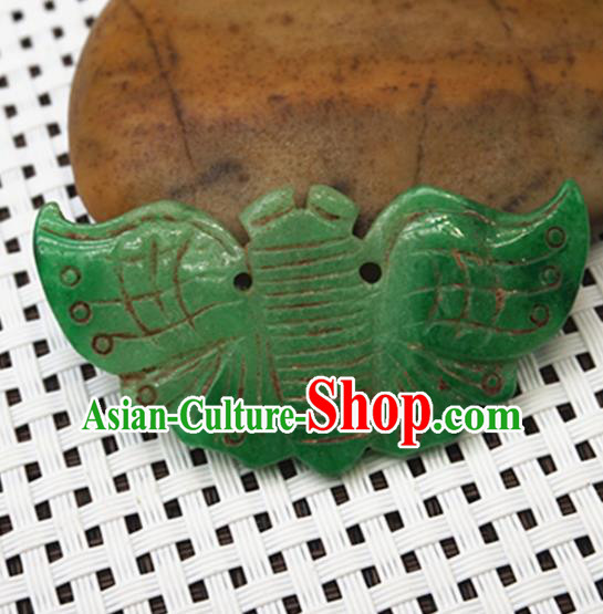Chinese Handmade Jewelry Accessories Carving Butterfly Green Jade Pendant Ancient Traditional Jade Craft Decoration