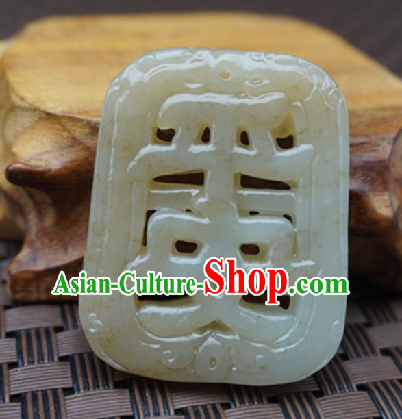 Chinese Handmade Carving Hazelin Jade Pendant Jewelry Accessories Ancient Traditional Jade Craft Decoration