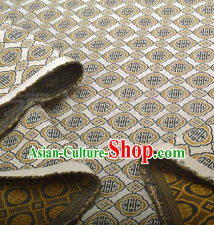 Chinese Traditional Pattern Design Silk Fabric Song Brocade Tang Suit Drapery Material