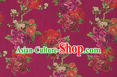 Chinese Traditional Peony Flowers Pattern Design Rosy Satin Watered Gauze Brocade Fabric Asian Silk Fabric Material