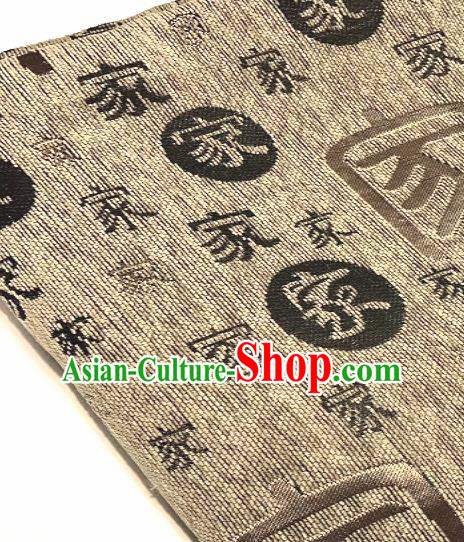 Chinese Classical Khaki Chenille Traditional Pattern Design Brocade Drapery Asian Tang Suit Silk Fabric Material