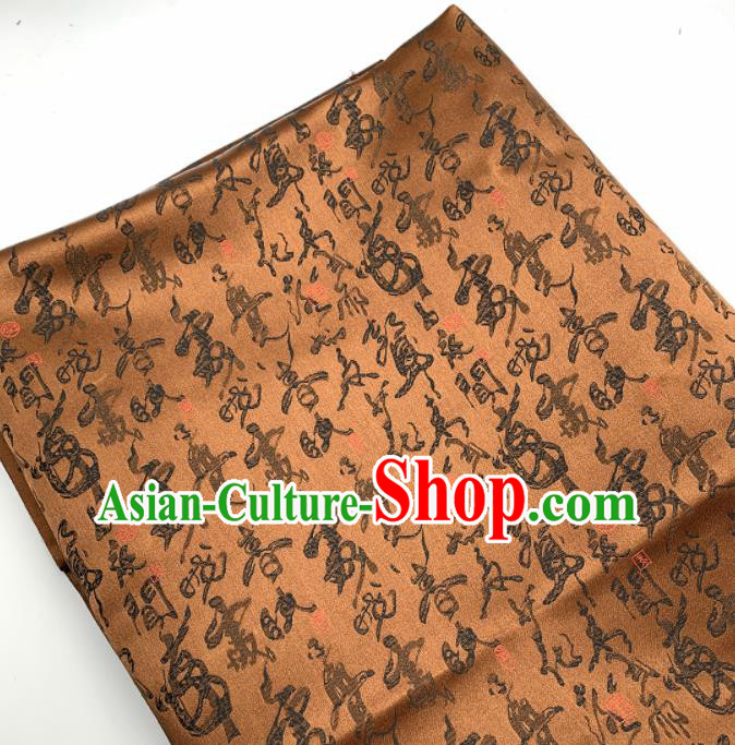 Chinese Traditional Cursive Pattern Design Bronze Brocade Classical Satin Drapery Asian Tang Suit Silk Fabric Material