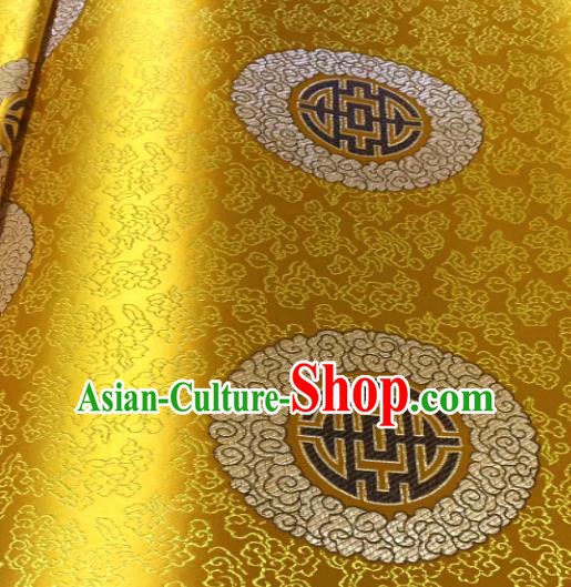 Traditional Chinese Royal Pattern Design Golden Brocade Classical Satin Drapery Asian Tang Suit Silk Fabric Material