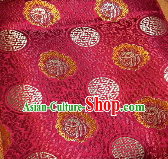 Traditional Chinese Tulip Pattern Design Rosy Brocade Classical Satin Drapery Asian Tang Suit Silk Fabric Material