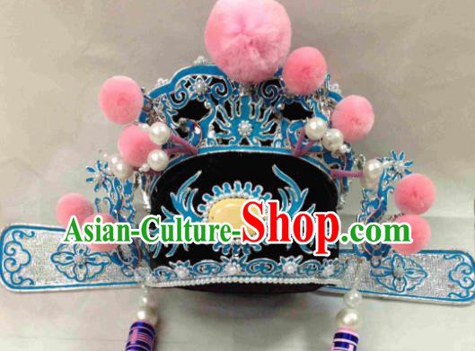 Chinese Ancient Number One Scholar Hat Traditional Beijing Opera Niche Headwear Hair Accessories for Adults