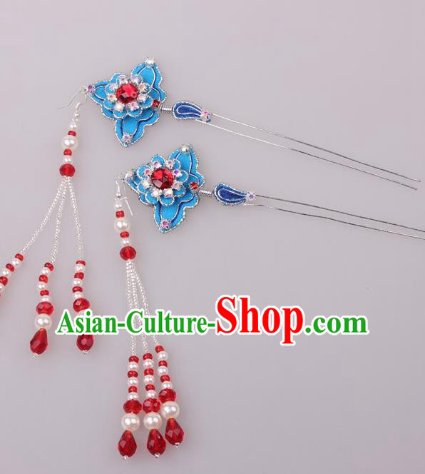 Traditional Chinese Shaoxing Opera Diva Blue Hairpins Ancient Princess Hair Accessories Headwear for Women
