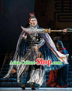 Traditional Chinese Classical Dance Guan Gong Costume Ancient Prime Minister Cao Cao Clothing for Men