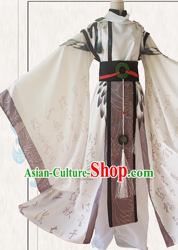 Chinese Ancient Cosplay Taoist Priest Swordsman Clothing Custom Traditional Nobility Childe Costume for Men