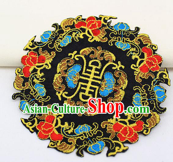 Chinese Ancient Handmade Embroidered Peony Patch Accessories Traditional Embroidery Appliqu Craft for Women
